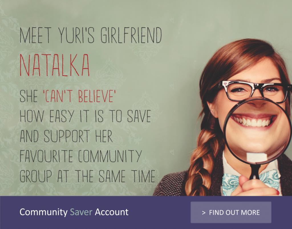 community-saver